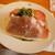 うさぎの小屋 - ランチコース 前菜 生ハムサラダ