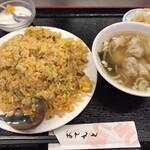 中国料理金雨 - チャーシューチャーハンとワンタンスープのセット