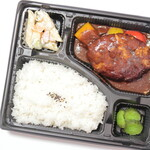 ぱるてーる - 料理写真:ハンバーグ弁当。150g。