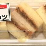 パン工房FLOR - カツサンド(小)