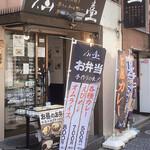 Sendai - のぼり旗が多く、やる気満タンなお店ですね〜
