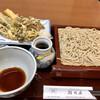 手打ち蕎麦 朝日屋 - 料理写真:春の芽天せいろ 十割そば 1,300円税別