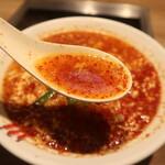 焼肉グレート - 川崎タンタンメンのスープ