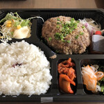 松阪牛たんど - ハンバーグ弁当 580円