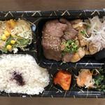 松阪牛たんど - 牛タン&チキン焼肉弁当 880円