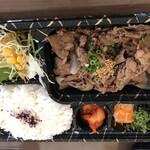松阪牛たんど - 牛こま焼弁当 1000円