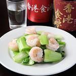 香港食源 - 海老と青菜炒め