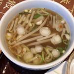 アンナンブルー・ブンカフェ - スープかと思ったらフォーでした