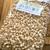 真庭市場 - 料理写真:玄米のポン菓子