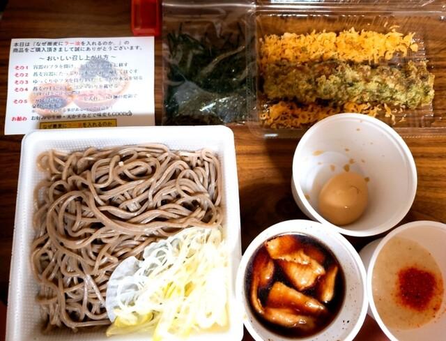 蕎麦 レシピ ラー油