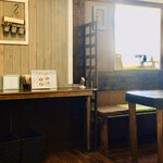 にじいろcafe -