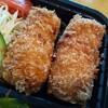 にゅうとん - 料理写真:お店名物「カニクリームコロッケ」