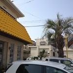 サントピア - 黄色い屋根
