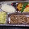 ぎんざスエヒロ - 料理写真:ロース弁当
