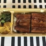 和彩寮 せのうみ - うな丼900円