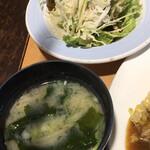 ステイ - サラダと味噌汁