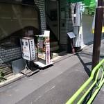 Torifuji -