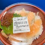 はま寿司 - 私は最後に残った「寿司屋のサーモン丼」を!!