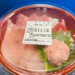 はま寿司 - 次女の選んだ「寿司屋のまぐろ丼」!!