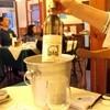 バーニーズ - 料理写真:白ワイン 甘口で一番お安いのを