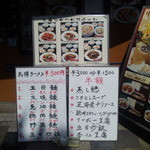 12982429 - ランチは麺類500円!安い!