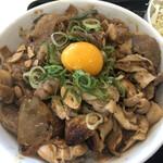 吉野家 - スタミナ超特盛丼(アップ1)