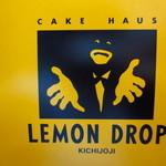 レモンドロップ - パッケージのイラスト