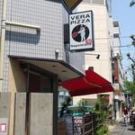 トラットリア ピッツェリア アミーチ - 駒沢通