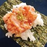 無添くら寿司 - マグロのペースト