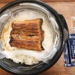 無添くら寿司 - すしやのうな丼