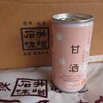 石井味噌店 - ドリンク写真: