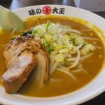 味の大王 - カレーラーメン850円