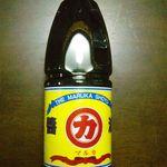 小川商店 - 料理写真:小川酒醤油店 マルカ醤油