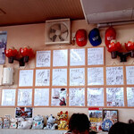 小西食堂 -