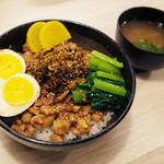 トンテキ食堂8 - ルーロー飯(700円)