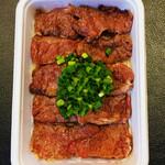 精肉問屋直営焼肉店 やきにくの蔵 - 料理写真: