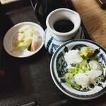 あすなろ亭 - 漬物&薬味