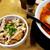 麺屋 団長 - 料理写真:「R01.04」