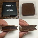 バニラビーンズ - No.25 Mild Cacao