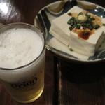 綾門 - オリオンビールと島豆腐の冷やっこ