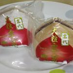 お城 森八 - 「栗最中(210円)」