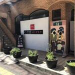 Houzukiya - 駅のそば