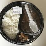 カレーハウスCoCo壱番屋 - 料理写真:スパイスチキンカレー(983円)