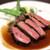 ビストロ ヌー - ランチコース 3780円 の牛ハラミのロティ赤ワインソース