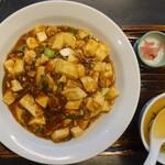 Aoihanten - 麻婆豆腐丼ランチ