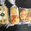 ダンデリオン - 料理写真:購入したパン3つ