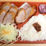 名古屋名物 みそかつ 矢場とん - 届いた当初の状態。ごはんも美味しいです