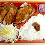 名古屋名物 みそかつ 矢場とん - 南九州産厳選ひれとんかつ弁当(¥2420)。このご時世、元気の出る味です!