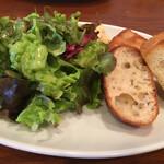 Caldo - サラダ+パン