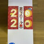 129867702 - やぐくて、ちゃっちぃ箱なり(๑˃̵ᴗ˂̵)